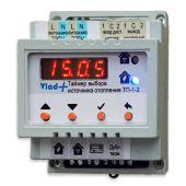 Таймер переключения источников отопления для газового или электрического котла Salus ТП-1-2 (2512290120)
