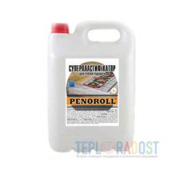 plastifikator-penoroll
