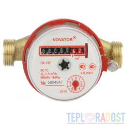 счетчик горячей воды Новатор ЛК-15Г купить в Киеве